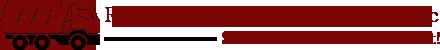 Rambone Disposal Services, Inc.